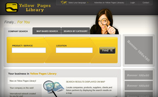 YELLOW PAGES LIBRARY Design
